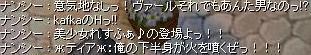 f0073578_0155219.jpg