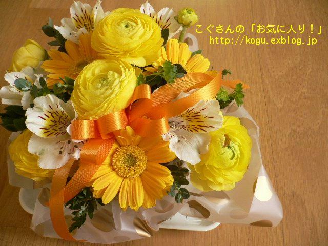 c0046979_126818.jpg