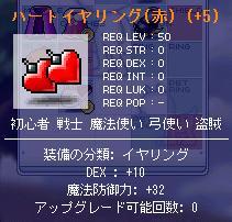 a0059183_1532743.jpg