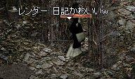c0050383_16181083.jpg