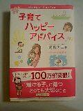f0019093_7204397.jpg