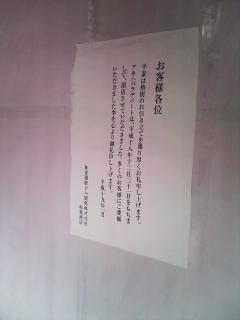 b0064701_11481554.jpg