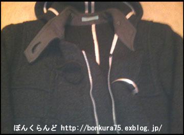 b0080809_2465132.jpg