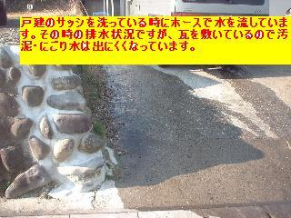 f0031037_19153137.jpg