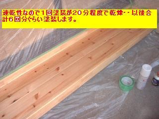 f0031037_19164168.jpg