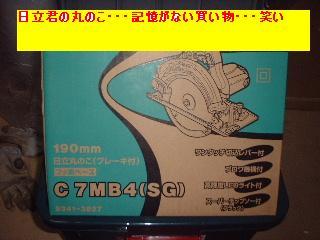 f0031037_19175125.jpg
