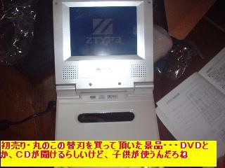 f0031037_19175961.jpg