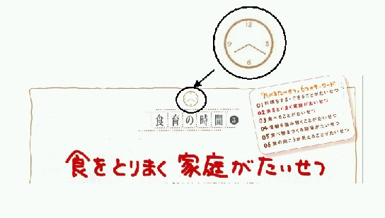 f0016038_14265923.jpg