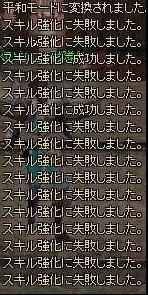 f0118041_18205013.jpg