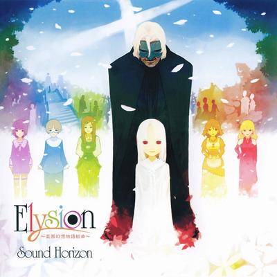 [Sound Horizon-4] Elysion ~樂園幻想物語組曲~_c0073742_21273735.jpg
