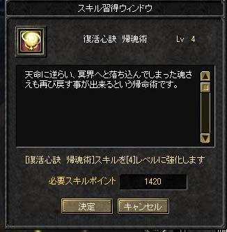 d0078044_1305692.jpg