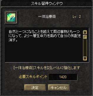 d0078044_1311533.jpg