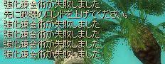 d0078044_1362731.jpg