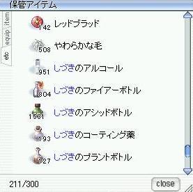 e0066552_22441261.jpg