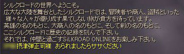 c0085060_031117.jpg