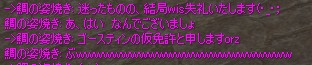 a0030061_1639370.jpg