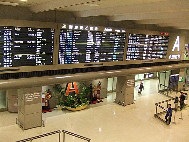 成田 第2ターミナル 到着ロビーA : ラブライブ!劇場版 聖地まとめ【ニューヨーク・秋葉原+α】 - NAVER まとめ