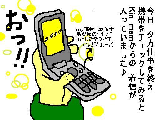 f0096569_23225879.jpg