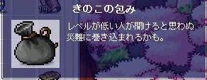f0120370_1411471.jpg