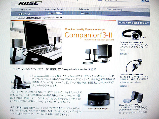 BOSE ボーズ Companion 3 Series II _b0042282_23204114.jpg