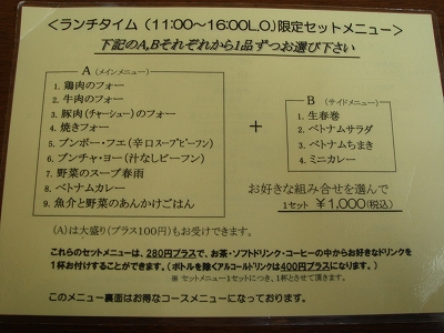 c0044184_2035067.jpg