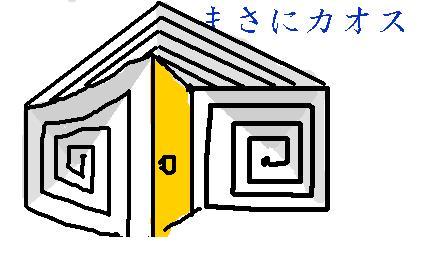 f0103884_3155845.jpg