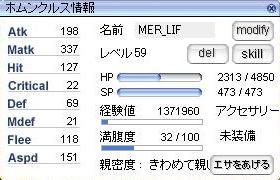 f0045494_2513545.jpg