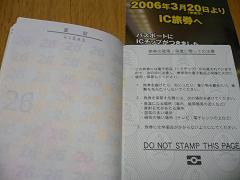 e0067595_20593463.jpg