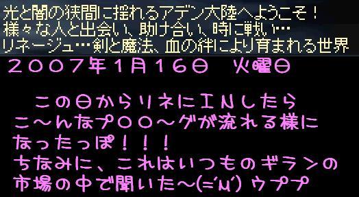 f0072010_11493527.jpg