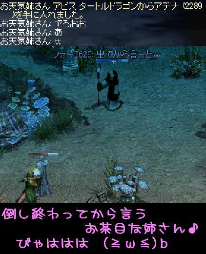 f0072010_1156680.jpg