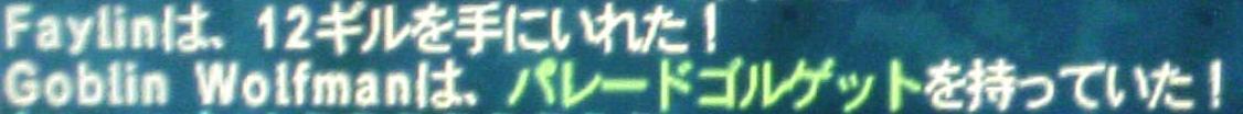 a0016413_2014758.jpg