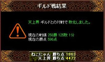 e0096314_2319992.jpg