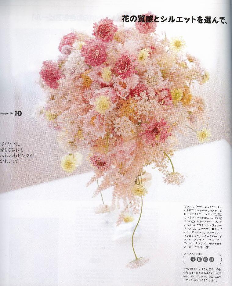 『花時間』2月号 しゅわしゅわブーケ_a0042928_18627.jpg