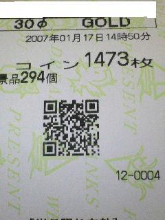 f0065228_22185731.jpg
