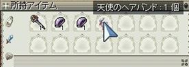 f0114528_433577.jpg