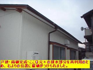 f0031037_19394490.jpg
