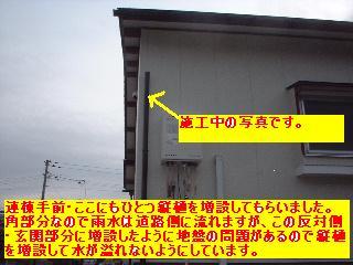f0031037_1940314.jpg