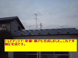 f0031037_19404730.jpg