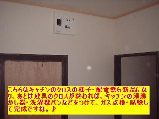 f0031037_19441413.jpg