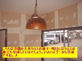 f0031037_19442359.jpg