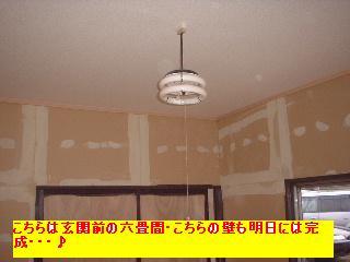 f0031037_1944312.jpg