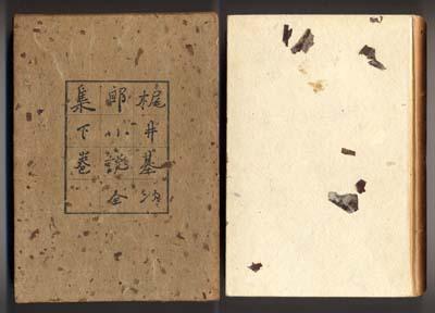b0081843_1949492.jpg