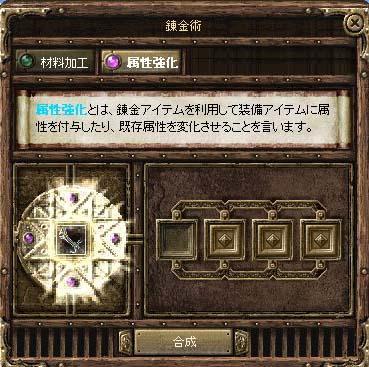 d0078044_21155074.jpg