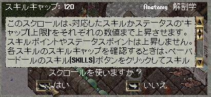 f0112549_22213198.jpg