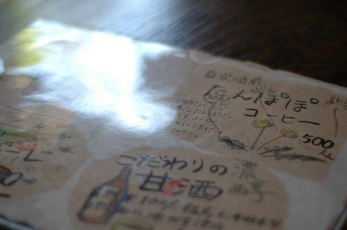 たんぽぽコーヒー_e0000951_19321143.jpg