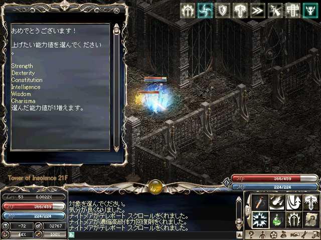 f0104757_21352411.jpg