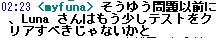 c0074259_18413613.jpg