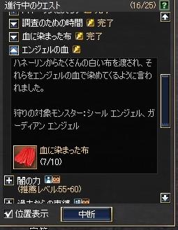 a0030061_19295122.jpg