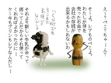b0104065_1313484.jpg