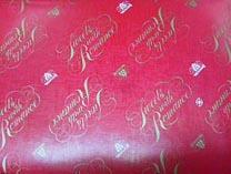 チョコレート大好きです♪_b0051666_1755508.jpg